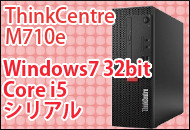 lenovo thinkcentre m710e i5 7 32bit